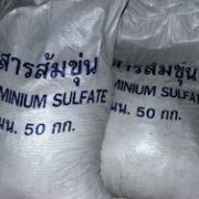 الومینیوم سولفات